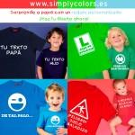 ¡Gana 2 camisetas para el Día del Padre!