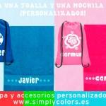 ¡Gana un pack de mochila y toalla personalizadas!