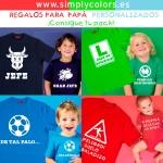 ¡Regalamos 2 camisetas para el Día del Padre!