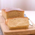 Pan de molde, ¡hecho en casa!