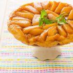Tarta tatin de manzana (la MEJOR receta)