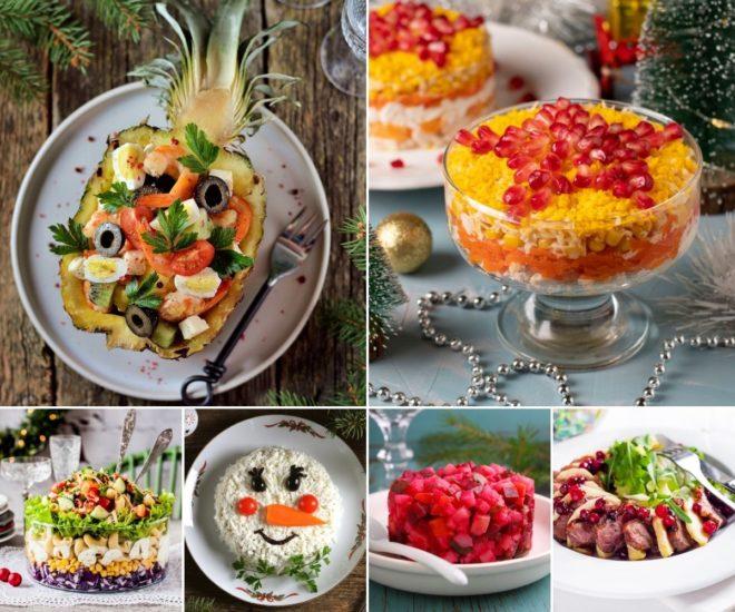 ensaladas para navidad recetas
